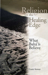 Religion on the Healing Edge (eBook - mobi)