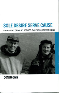 Sole Desire Serve Cause