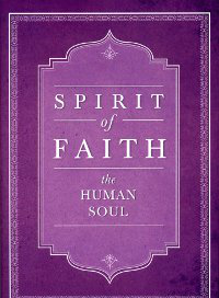 Spirit of Faith: The Human Soul (eBook - mobi)