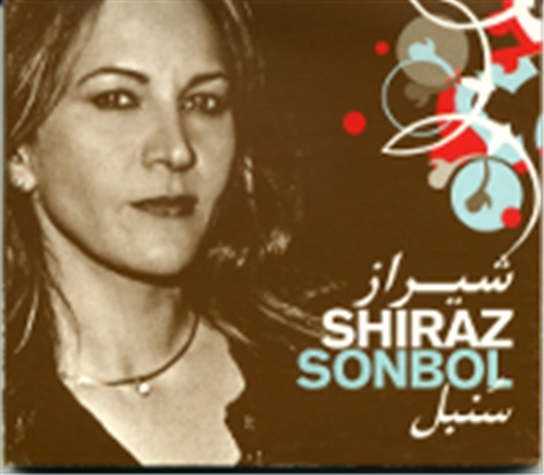 Sonbol: Shiraz (Originally $16)