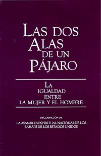 Dos Alas de un Pajaro / Two Wings of a Bird (Spanish)