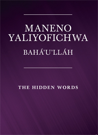 Hidden Words (PDF, Swahili)