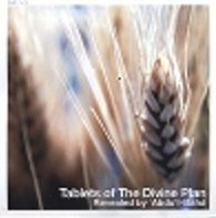 Tablets of the Divine Plan - CD