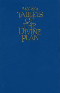 Tablets of the Divine Plan (Free ePub)