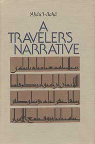 A Traveler's Narrative (Free Mobi)