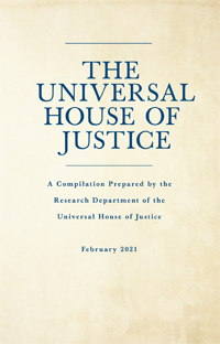 Universal House of Justice