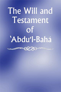 Will and Testament of 'Abdu'l-Baha (Free ePub)