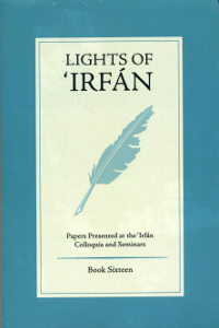 Lights of Irfan: 16