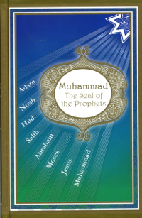 Muhammad The Seal of the Prophets