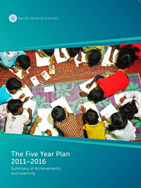 Five Year Plan, 2011-16, Summary of Achievements and Learning