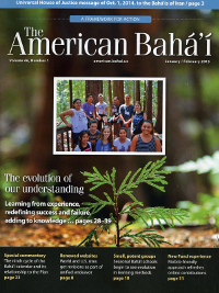 American Baha'i, The Volume 46 Issue 1