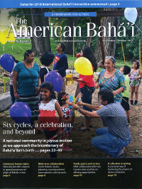 The American Baha'i, Vol. 48 Iss. 5