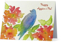 Ayyam-i-Ha Cards Set - Bluebird