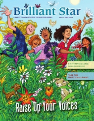 Brilliant Star: Raise Up Your Voices May/June 2013