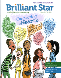 Brilliant Star: Connecting Hearts Jan/Feb/Mar/April 2015