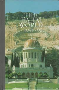 Baha'i World, The 1994-1995