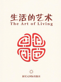 The Art of Living (Chinese, Free ePub)