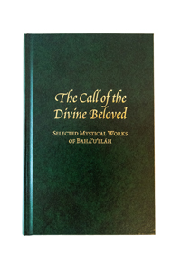 Call of the Divine Beloved
