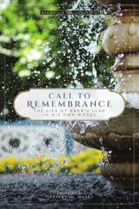 Call to Remembrance Bicentennial Edition (ebook - mobi)