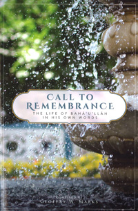 Call To Remembrance (Soft Cover edition)