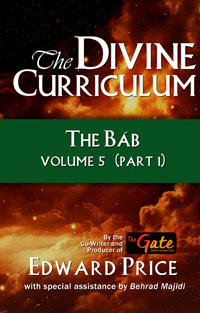 Divine Curriculum Volume 5 (part 1)