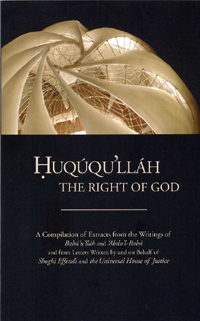 Huququ'llah: The Right of God