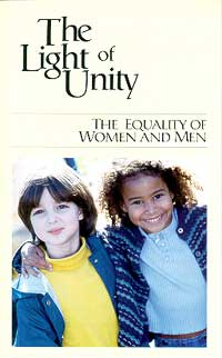 Light of Unity, The: The Equality of Women and Men