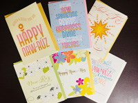 Naw-Ruz Greeting Cards (pack of 6)