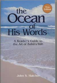 The Ocean of His Words