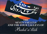 Seven Valleys and Four Valleys of Baha'u'llah (Per/Eng)