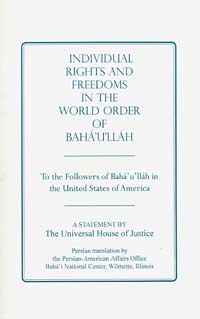 Individual Rights and Freedoms in the World of Baha'u'llah (Persian)