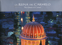 La Reina del Carmelo - The Queen of Carmel