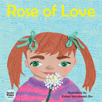 Rose of Love (Boardbook)