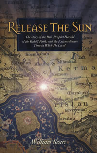 Release the Sun (eBook - mobi)