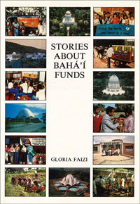 Stories About Baha'i Funds