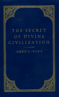 Secret of Divine Civilization (HC)