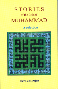 Stories about the Life of Muhammad