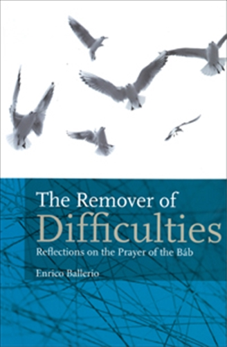 The Remover of Difficulties