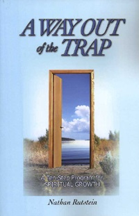 Way Out of the Trap (eBook - mobi)