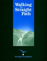 Walking the Straight Path (ages 13-14)