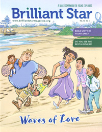 Brilliant Star: Waves of Love